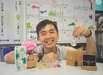 HK01採訪小物館 在天水圍藝墟發現手作情懷