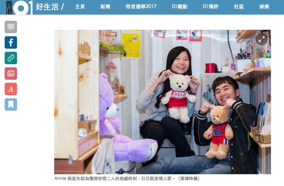HK01報導小物館: 一盞燈兩張紙炮製浪漫 何須玫瑰蠟燭食牛扒?