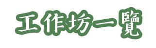 Web-B2B-page_04